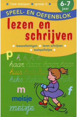 Speel en Oefenblok 6 tot 7 Jaar Lezen en Schrijven