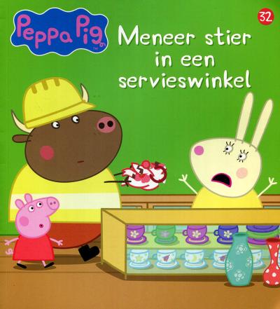 Peppa pig, meneer Stier in een servieswinkel