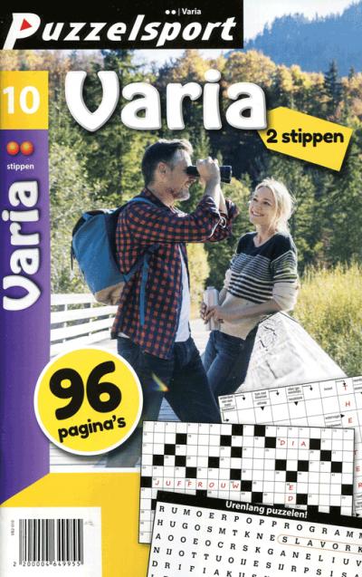 Puzzelsport 96 p. varia 2 stippen nr. 010