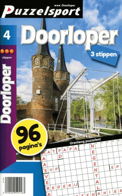 Puzzelsport 96 P. Doorloper nr. 004