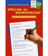 Huiswerkblaadjes 8-9 Jaar, Spelling