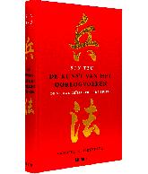 Sun Tzu - De kunst van het oorlogvoeren