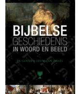Bijbelse geschiedenis (incl 2 dvd's) deel 7 De gouden eeuw van Israel
