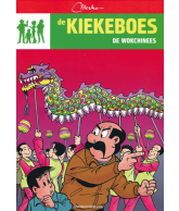 Strip Kiekeboe - De wokchinees