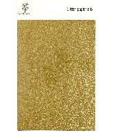 Glitterpapier a4 goud & zilver (4 vel)