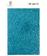 Glitterpapier a4 wit & licht blauw (4 vel)