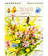 Kalender 2018 Marjolein Bastin week butterflies