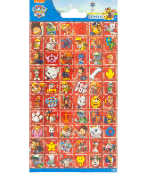 Sticker sheet paper Paw Patrol