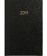 Zakagenda Promise 2019: zwart (500)