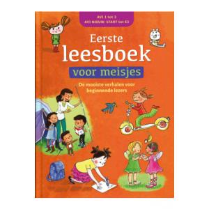 Het eerste leesboek voor meisjes