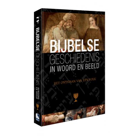 Bijbelse geschiedenis (incl 2 dvd's) deel 4 Ontstaan van een volk