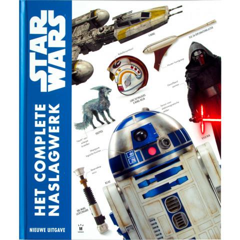 Star Wars, het complete naslagwerk