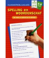 Huiswerkblaadjes 8 tot 9 Jaar Spelling