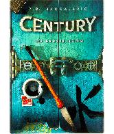 Century: De eerste bron