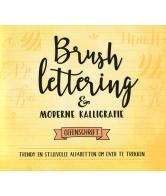 Brushlettering Oefenschrift